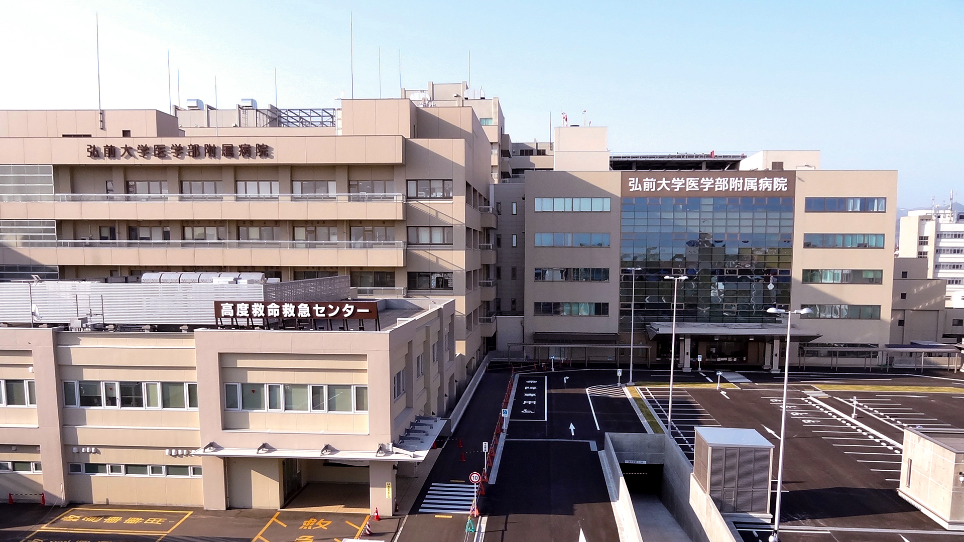 弘前大学大学院医学研究科 皮膚科学講座